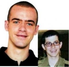 Hamouri - Shalit.jpg